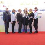 Междкнародняя туристическая выствка. Екатеринбург 2016 год